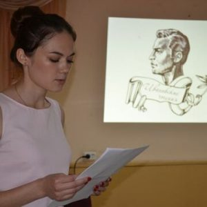 Read more about the article Ивановские чтения