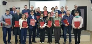 Read more about the article Презентована Красная книга Чувашской Республики