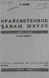 Read more about the article Помним поименно каждого