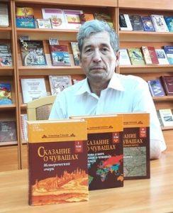 Read more about the article Александр Стеклов и его трилогия «Сказание о чувашах»