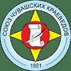 Союз чувашских краеведов