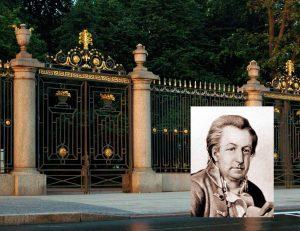Read more about the article Сквер в Санкт-Петербурге назван именем прославленного чувашского земляка Петра Егорова