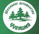 Read more about the article Приглашаем команды на XXXV республиканский слет школьных лесничеств