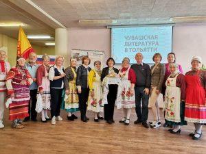 День Национальной библиотеки Чувашской Республики в Самарской области