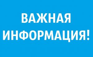 «Школа краеведения» переносится
